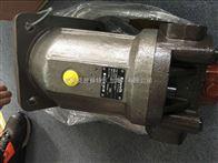 A4VG40EP4DMT1/32L-NSREXROTH柱塞泵欢迎来电询价