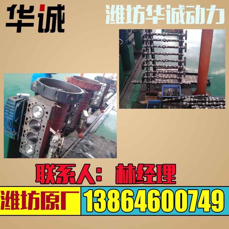 潍柴30kw发电机自动并机市电自动切换