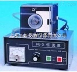 HL-4D单通道恒流泵(分体式)、蠕动泵