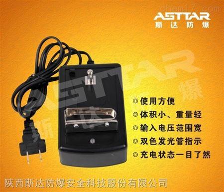 kzc1a 单体矿灯充电器|矿灯充电器 煤矿矿灯充电器