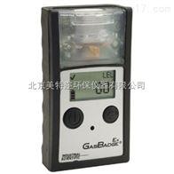 供应美国英思科GasBadge EX(GB90)便携式可燃气体检测仪