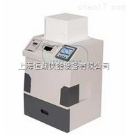 多功能紫外分析仪ZF1-1N