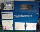 JW-JKBP-10全自动胶管爆破试验台报价