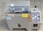 JW-5401/5402江西九江巨为仪器复合盐雾试验箱