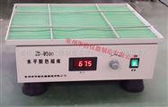 ZD-9560水平脱色摇床