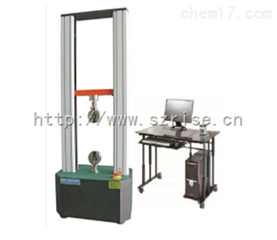 (2T)電腦式萬能材料試驗機