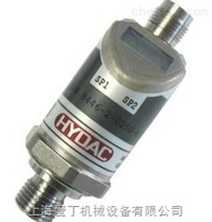 HYDAC压力传感器新疆