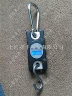 小量程無線測力計-SGK小量程無線測力計