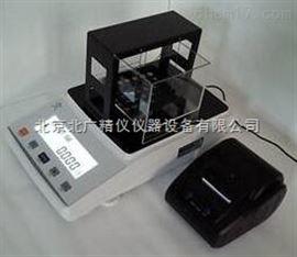 HMMDGB9891-1988海绵泡沫密度测定仪(体积法)