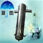 XTSC离心除沫式汽水分离器
