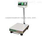 JWI-700C语言报重量电子秤