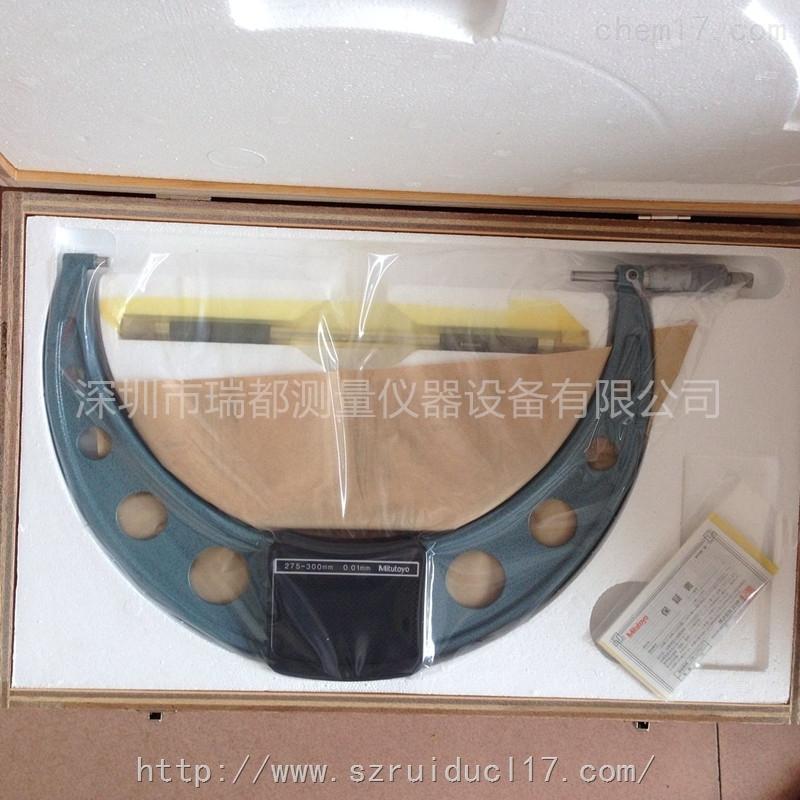 日本进口三丰Mitutoyo公制型千分尺103-148