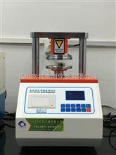 XK-5003-B向科(纸板)环压强度试验机