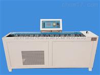 LYY-7不銹鋼低溫延伸度儀