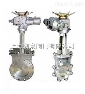 上海湖泉铸钢电动刀闸阀 PZ941H