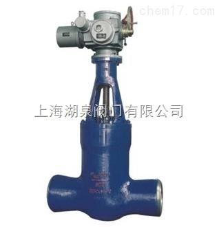 高压焊接电动闸阀Z961Y-64C