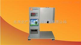HRZ- 400B彩晶显示熔体流动速率测定仪(A、B法)厂家