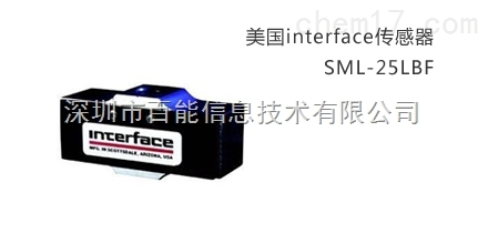 SML-25LBF-美国进口interface品牌传感器