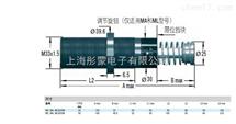 ACE缓冲器MC6450M-4