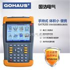 GHTR200变压器变比测试仪
