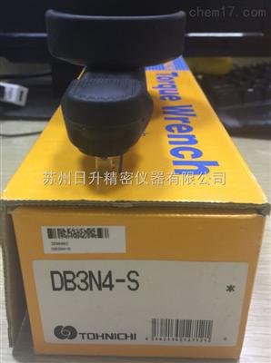 DB3N4-S日本东日扭力板手