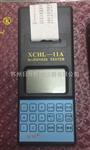 XCHL-IIA 多功能里氏硬度计