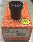 176-116 日本三丰工具显微镜目镜