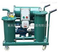 YL-30手提式滤油机