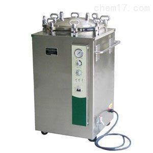 LS-35LJ立式高压蒸汽灭菌器 全自动控制