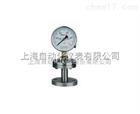 防爆感应式电接点压力表【型号:YXG-1524-B/22】