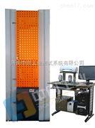 30t钢管拉伸压缩试验设备中创管材力学性能试验机厂家