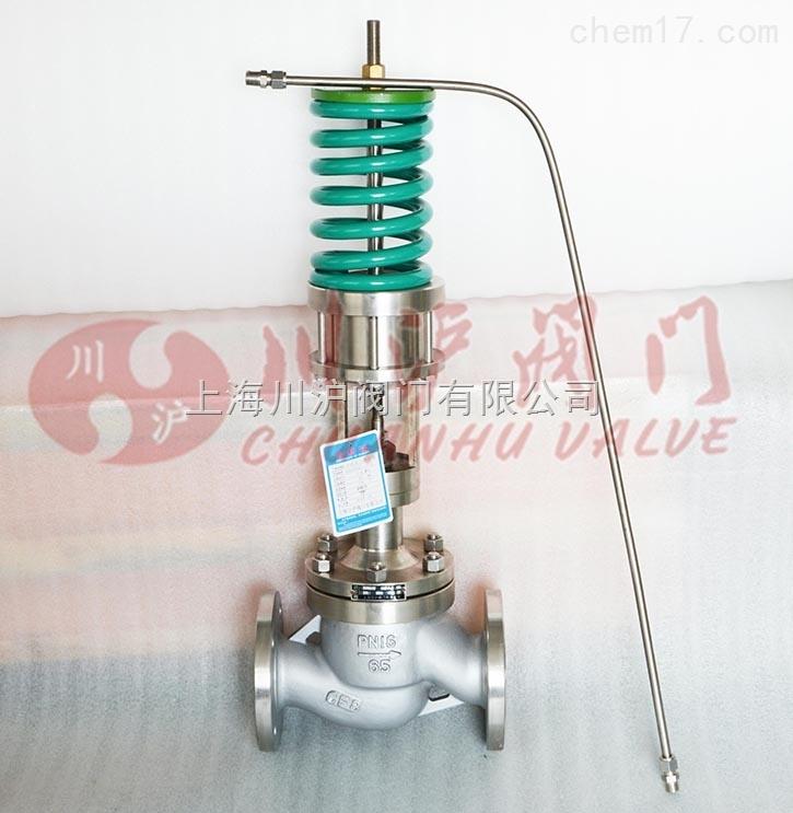 v230y型自力式高压差调节阀图片