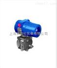 1151AP型绝对压力变送器,绝压变送器型号
