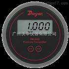 DM-2003-LCD差壓變送器