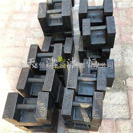 沈阳M1级砝码,20公斤铸铁砝码厂家