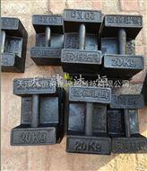 M1-25kg河北砝码铸造厂,二十五千克铸铁砝码价格