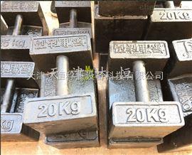 北京20kg电梯配重砝码