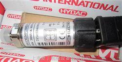 德国HYDAC压力传感器的特点和维护