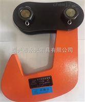 PDQ系列:水平吊夹具PDQ12t价格