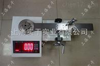 SGXJ扭力扳手檢測儀機械製造用扭力扳手檢測儀