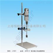 恒功强力电动搅拌机JB90-H
