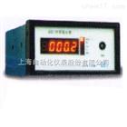 GGD-38 型显示器