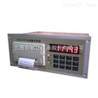 GGD-33F型称量控制器