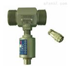 LWGY-80  渦輪流量傳感器 上海自動化九廠