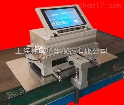 热轧板凸度检测仪