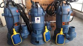 带液位浮球潜水排污泵WQD10-11-0.75全自动小型潜水排污泵