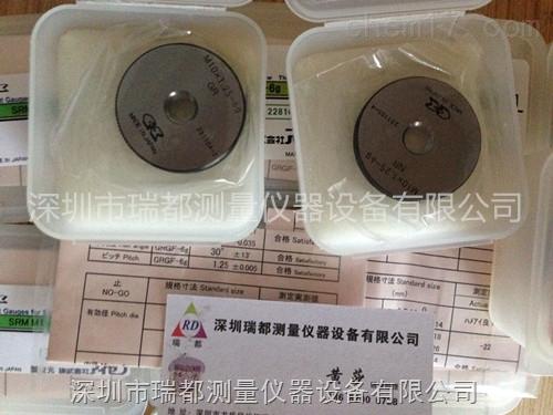 日本爱森EISEN螺纹塞规环规M10x1.25-6g 特价