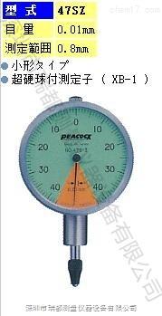 日本*孔雀PEACOCK杠杆指示表47SZ