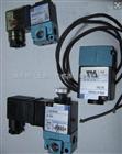 美國MAC嵌入式氣動電磁閥的性質