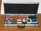 ETTEF 高压无线核相器